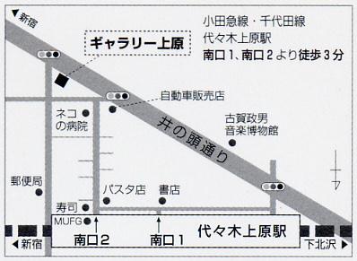 abo_art2011_2.jpg