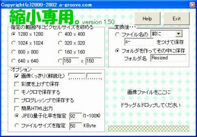 shukusen_s.jpg
