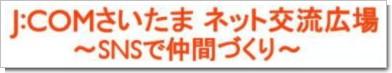 sns_text_title.JPG