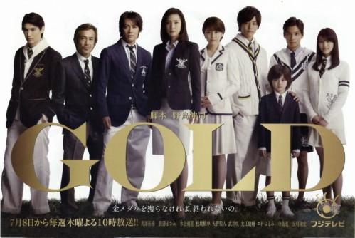 gold01_s.jpg