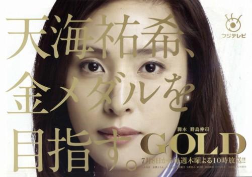 gold02_s.jpg