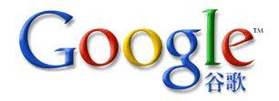Google_hongkong